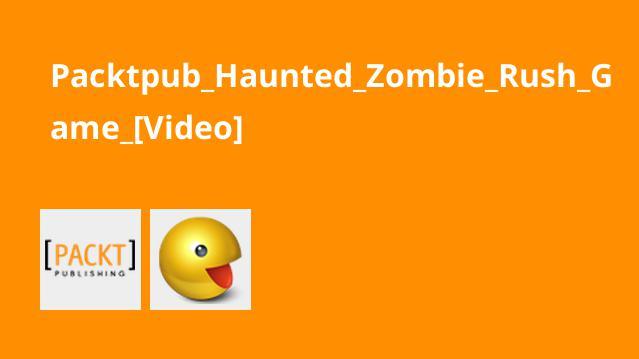 آموزش ساخت بازیHaunted Zombie Rush